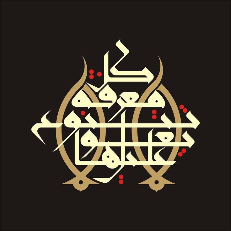 The Quran Explains The Quran   Ghayb com